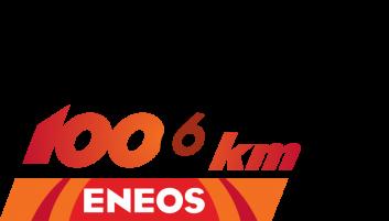 1006-Eneos-lenktynes-RGB-logo